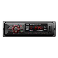 Уг-c1259bt автомобиль FM-радио стерео bletooth mp3-плеер USB SD MMC AUX Б.Т.стационарную панель