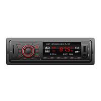 Уг-c1256bt автомобиль mp3-плеер Bluetooth FM стерео радио BT USB ММС сд Окс Стационарная панель