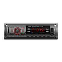 Уг-c1256bt машина bletooth MP3-плеер FM стерео радио BT USB ММС сд Окс Стационарная панель