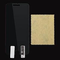 Ультра тонкий высокой четкости ясный протектор царапинам экран пленка пленка для iPhone 7 плюс