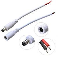 Белый мужчина/женщина Разъем питания постоянного тока штекер кабеля провода для систем видеонаблюдения света прокладки