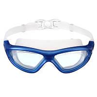 Outdooors Анти Fog Для взрослых Swim Goggles Водонепроницаемы Плавание Очки HD Large Frame Silica Гель