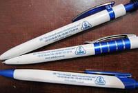 """Тампопечать - нанесение логотипа на поверхность, тамподрук -  """"Себек"""" біла з синім"""