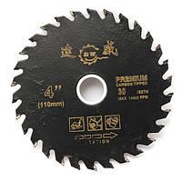 110мм 4 дюйма круговой Карбид отрезной диск пилы инструмент деревообрабатывающий