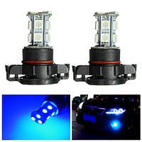 Пара 12v H16 5202 5050 2504 СМД LED автомобиль туман свет лампы ДРЛ лампы темно-синий 10000K