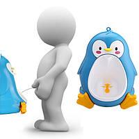 Младенца писсуар малыша горшочки мальчиков Pee тренажер детей съемный прекрасный пингвин туалет и ванная