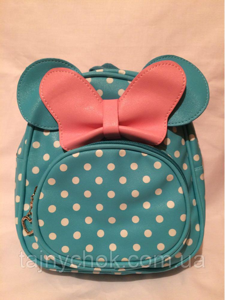 Голубой рюкзачок для девочки