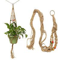 42 дюймов Цвет шарика Цветочный горшок Растение Вешалка Macrame Jute Веревка Сад Декоративный шнур с Крюк