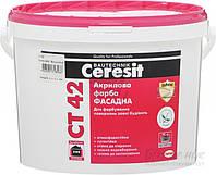 Краска фасадная Ceresit CT 42 10 л