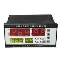 Цифровой автоматический компьютер инкубатор влажности регулятор температуры контроллер диска ручной промышленный инкубатор
