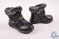 Ботинки для мальчика зимние на меху Леопард G61-1 Размер:26,27,28,29,31