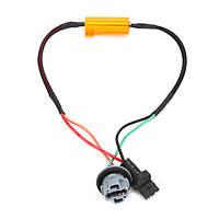 7440 50w-8ohm резистор LED Предупреждение об ошибке подавитель исправить гипер вспышку для LED включить сигнальные огни