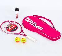Набор для большого тенниса(ракетка+)WILSON STARTER SET 25 WRT220300