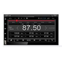 Са-711C автомобиль GPS навигация Bluetooth FM передатчик DVD mp3 mp4 мультимедийный плеер для Nissan