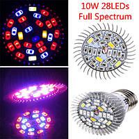 10w полный спектр smd5730 LED расти лампы парниковых гидропоники завод рассады лампы