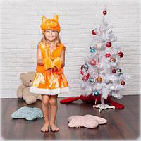 """Детский карнавальный костюм """"БЕЛОЧКА"""" для девочки на 3-7 лет"""