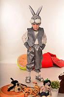 """Детский карнавальный костюм """"ЗАЙЧИК"""" СЕРЫЙ для мальчика на 3-7 лет"""