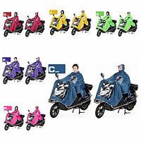 Мотоцикл Скутер Электрический велосипед Outdooors Спорт одноразовые пальто