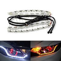 2 штук двойной цвет LED полосы света дневного света для мотоцикла автомобильных фар