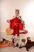 """Детский карнавальный костюм """"КОРОЛЬ"""" для мальчика от 4 до 10 лет"""