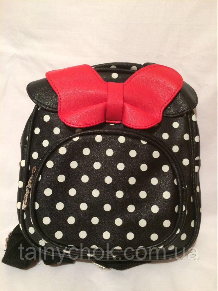 Рюкзачок детский чёрный
