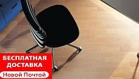 Защитный коврик под кресло 1400*1000 мм