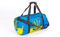 Сумка складная спортивная UKRAINE  (PL, р-р 60х30х30см, желтый-голубой)