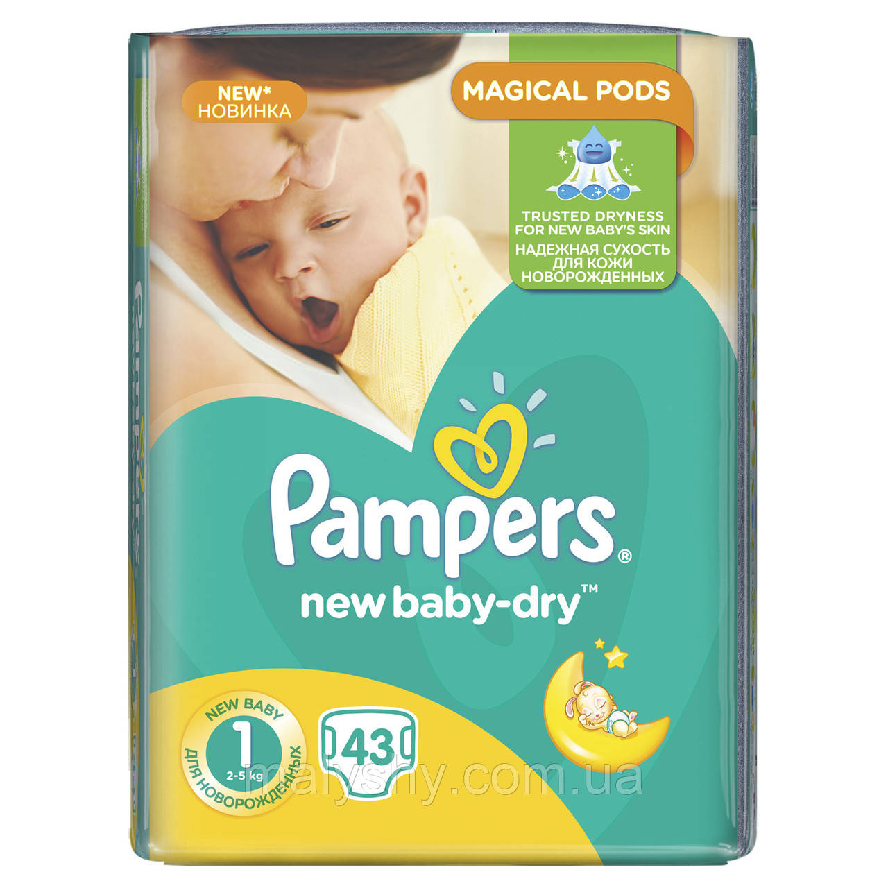 Подгузники pampers new baby dry размер 1