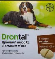Дронтал плюс со вкусом мяса для собак таб.XL
