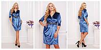 """Стильне плаття для пишних дам """"Оксамит"""" Dress Code, фото 1"""