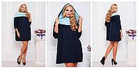 """Стильное платье для пышных дам """" Двойной капюшон """" Dress Code, фото 1"""
