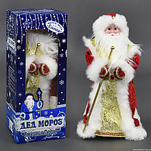 Игрушка музыкальный Дед Мороз