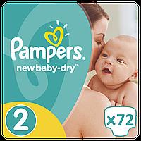 Подгузники Pampers New Baby-Dry Размер 2 (Mini) 3-6 кг, 72 подгузника