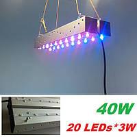 Led фито-светильник для растений, 40 Вт, с регулируемым спектром