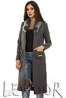 Кардиган-пальто из кашемира и воротником из меха Светло-серый, Размер 46 (L)