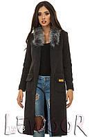 Кардиган-пальто из кашемира и воротником из меха Темно-серый, Размер 42 (S)