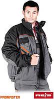 Куртка рабочая утепленная PRO-WIN-J