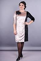 Маренго. Нарядное платье больших размеров. Золотистый.