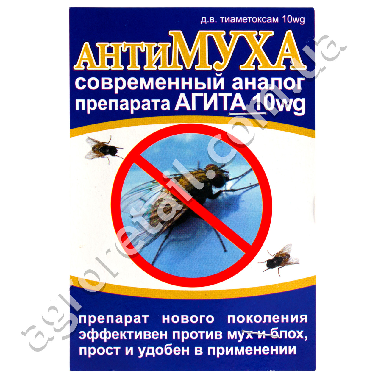 Гранулы от мух Антимуха 10 г