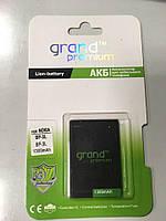 Акумуляторна батарея Nokia BP-3L Grand Premium