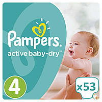 Подгузники Pampers Active Baby-Dry Размер 4 (Maxi) 8-14 кг,  53 подгузника