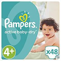 Подгузники Pampers Active Baby-Dry Размер 4+ (Maxi+) 9-16 кг, 48 подгузников