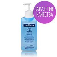 Стериллиум гель 475 мл-антисептик для рук, один из лучших, с бережным действием для очистки кожи рук