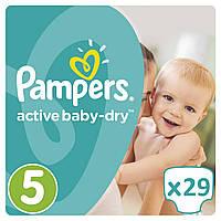 Подгузники Pampers Active Baby-Dry Размер 5 (Junior) 11-18 кг, 29 подгузников