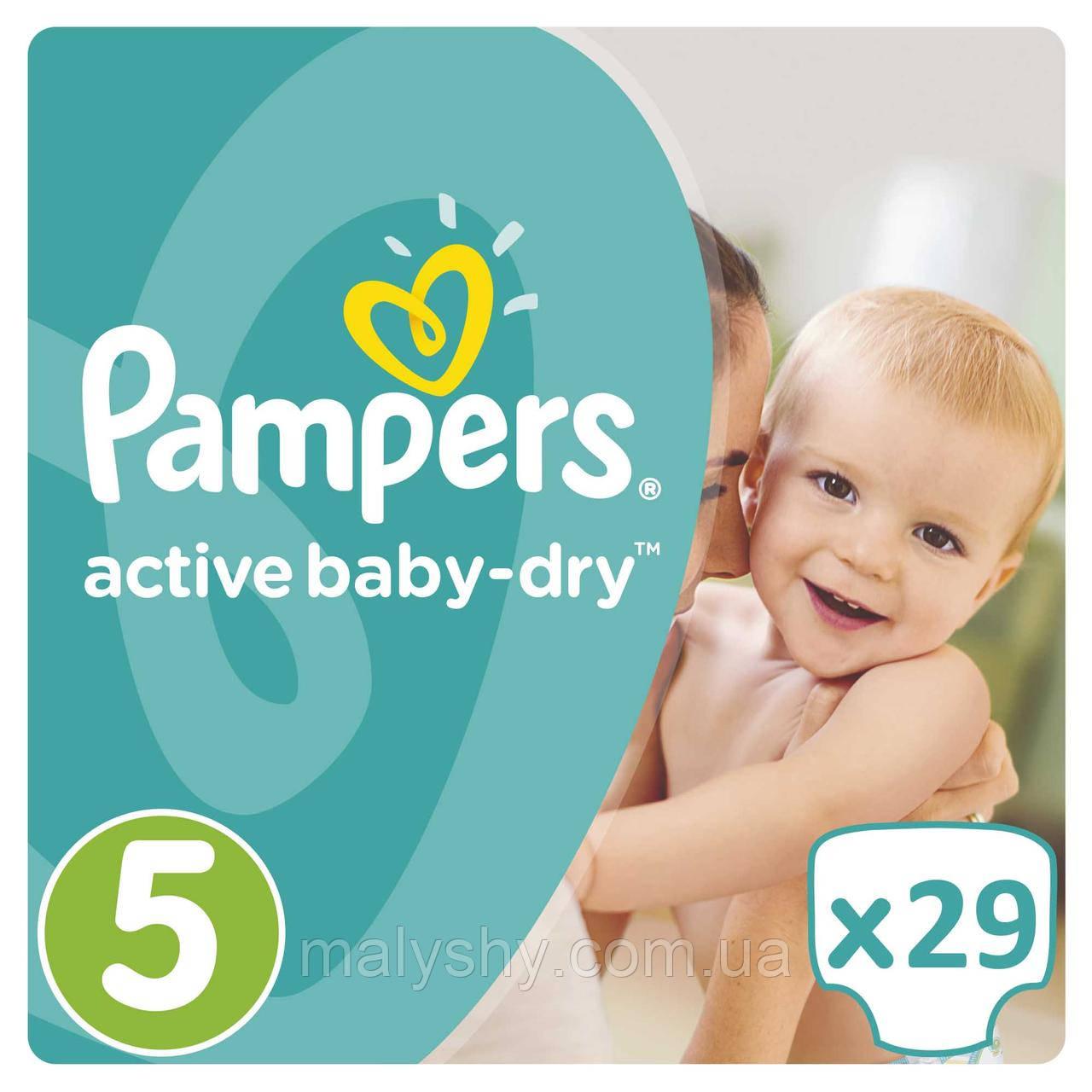 257ca1532998 Подгузники Pampers Active Baby-Dry Размер 5 (Junior) 11-18 кг, 29 ...