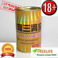 Золотой олень шарики для повышения потенции и профилактики простатита SHEN RONG SAN SHEN BAO