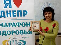 """В городе Днепр стартовал """"Марафон Здоровья""""!"""