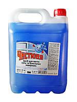 Чистюня 5л засіб для миття скла та блискучих поверхонь