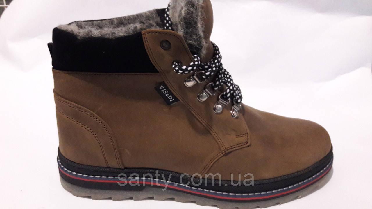 Мужские зимние ботинки 43