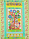 Детское одеяло-покрывало «Лесное дерево», Loskutini, фото 2